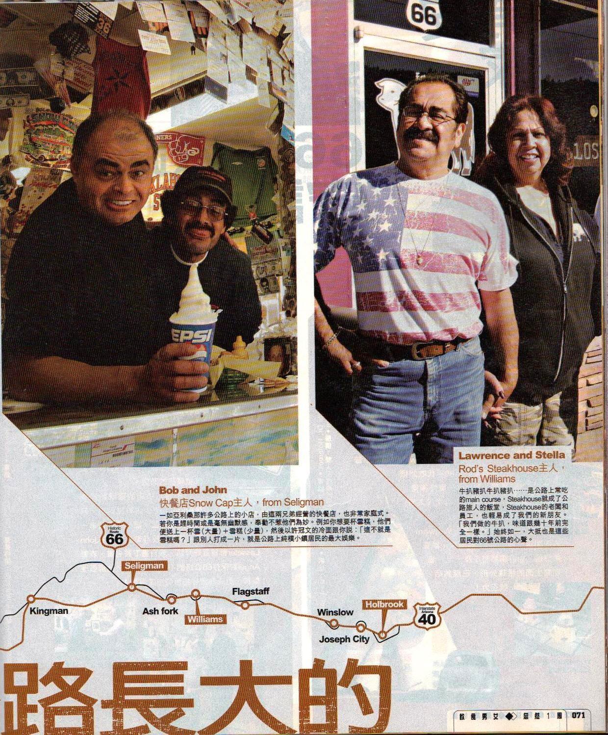 eat-travel-3.jpg