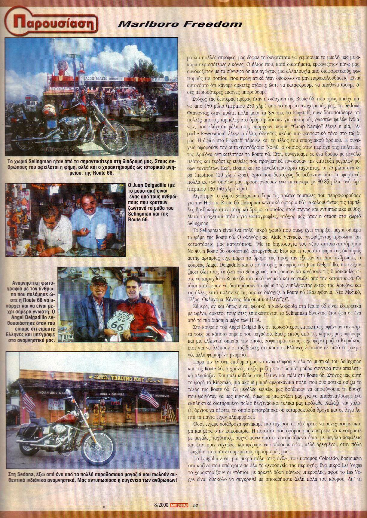 motorrad-2.jpg