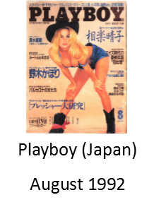 playboy-japan-cover.png